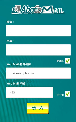 AboCom Mail