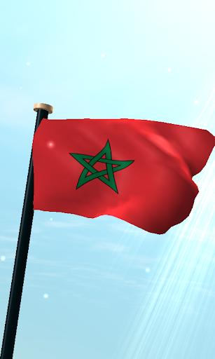 摩洛哥旗3D動態桌布