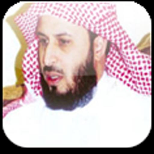 Sheikh Saad Al-Ghamdi