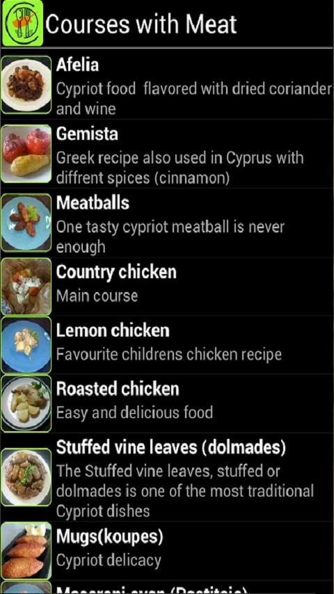 Cyprus Cuisine - screenshot