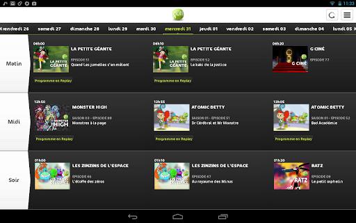 玩免費娛樂APP|下載Gulli – l'appli des enfants app不用錢|硬是要APP