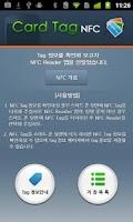 Screenshot of NFC Reader
