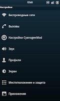 Screenshot of Mokee OS CM7 Theme HDPI
