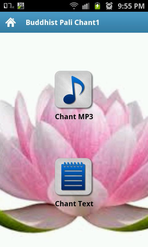 Buddhist Chant 1- screenshot