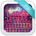 Large Letters Keyboard icon