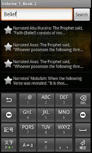 Sahih Al Bukhari (Free)- screenshot thumbnail