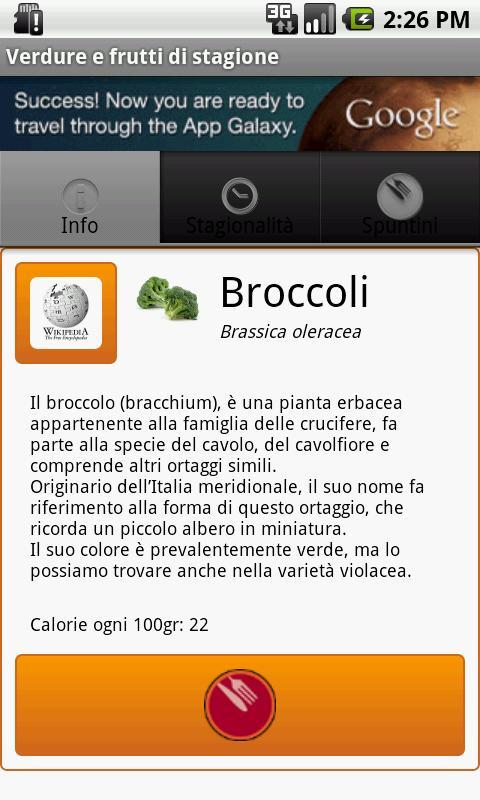 Verdure e frutta di Stagione- screenshot