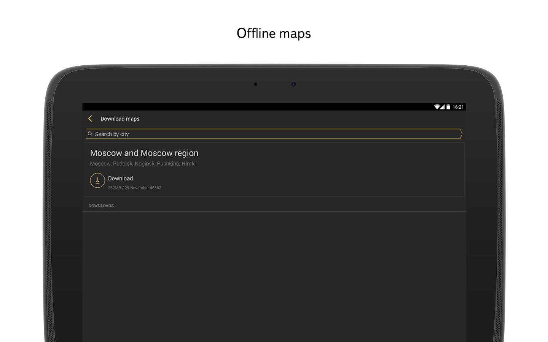 Yandex.Navigator- screenshot