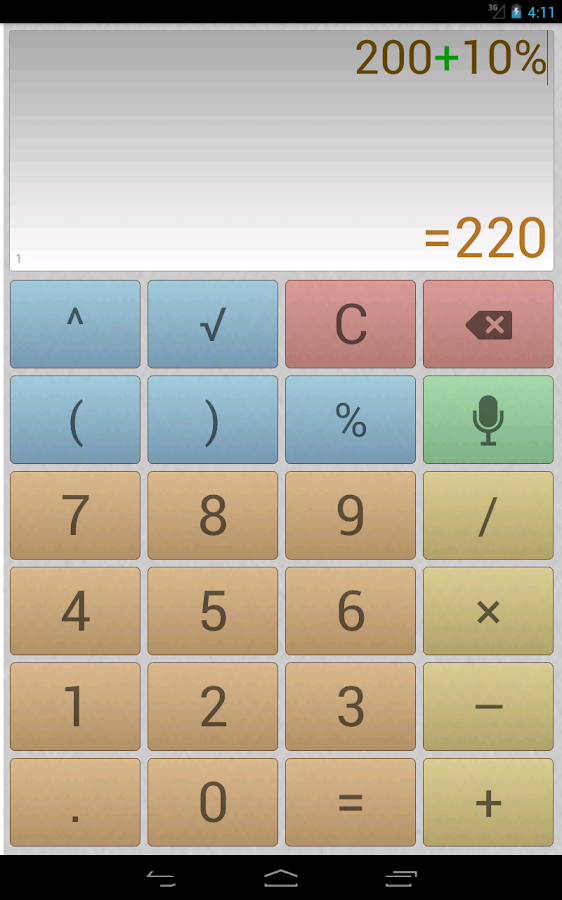 Multi-Screen Voice Calculator- screenshot