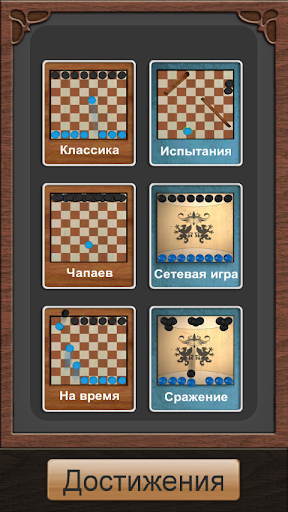 Checkers Strike 3D Free