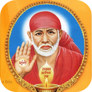 Sai Baba Mantra for PC and MAC