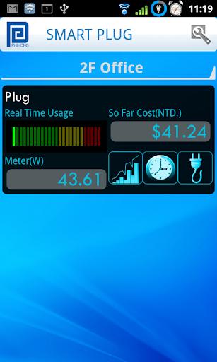 Plug Remote