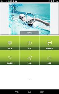 玩免費媒體與影片APP|下載運動食譜 app不用錢|硬是要APP