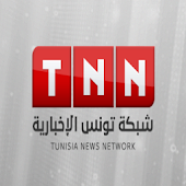 TNN TV Tunisie
