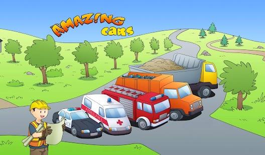 神奇的汽车 - 儿童故事书