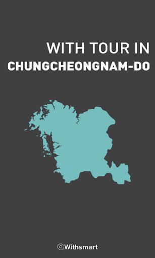 CHungCheongNam_DO Tour with EG