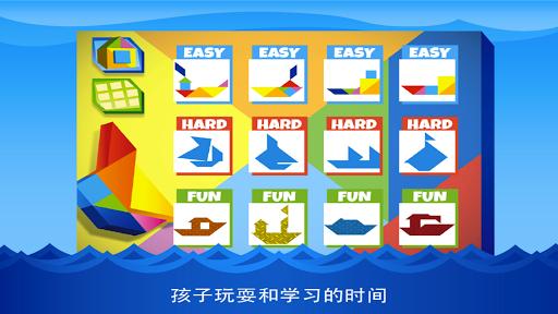 玩免費解謎APP 下載儿童七巧板益智拼图:船 app不用錢 硬是要APP