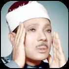 Holy Quran - Abd Albaset icon