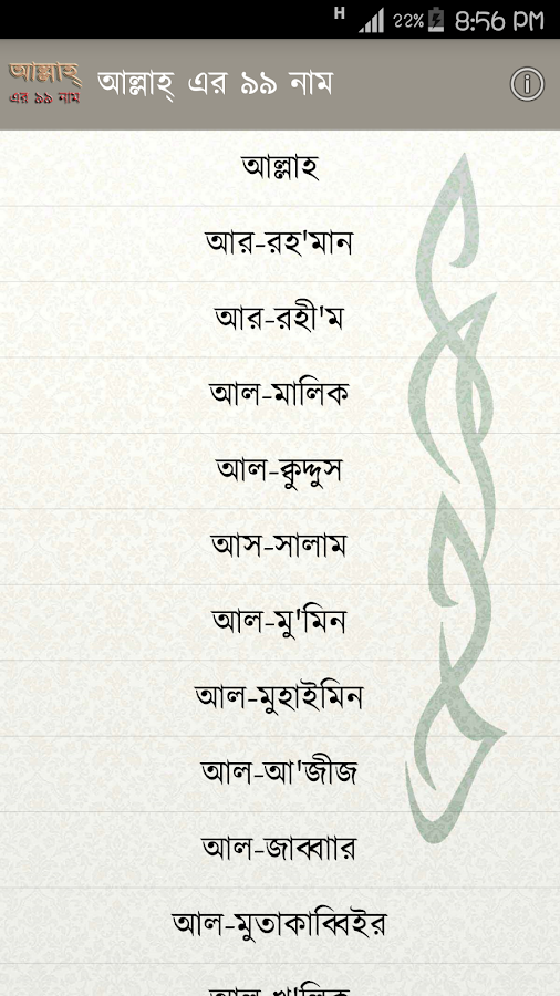 Buztic.com | board meaning in bengali ~ Design Inspiration ...