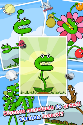 Venus Flytrap - screenshot