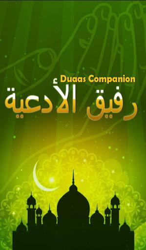 Duaas Companion - Duas Islam