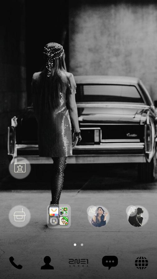 2NE1 LINE Launcher theme- screenshot