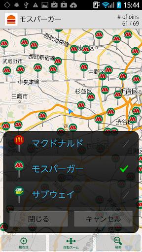 玩免費生活APP|下載バーガーマップ app不用錢|硬是要APP
