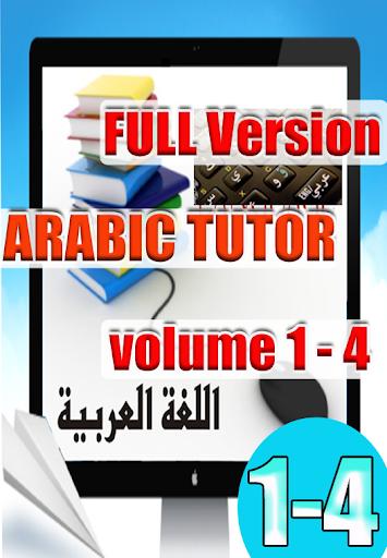 Arabic Tutor Full Version