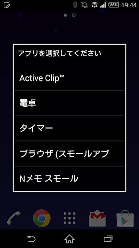 無料工具AppのSmallAppショートカット|記事Game