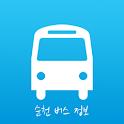 NEW 순천버스
