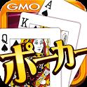 ドリームポーカー byGゲーカジノ(無料) icon