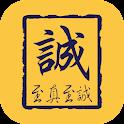 嘉誠地產 icon