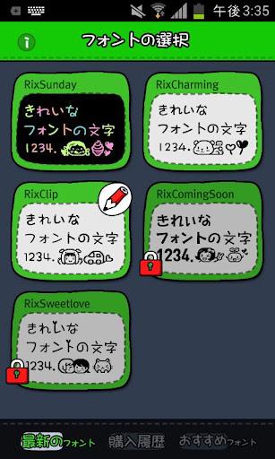 フォント for LINE_RixClip|玩社交App免費|玩APPs