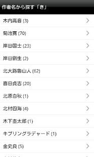 1分間ブックリーダー- screenshot thumbnail