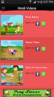 Kids Nursery Rhymes- screenshot thumbnail