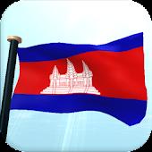 Cambodia Flag 3D Free
