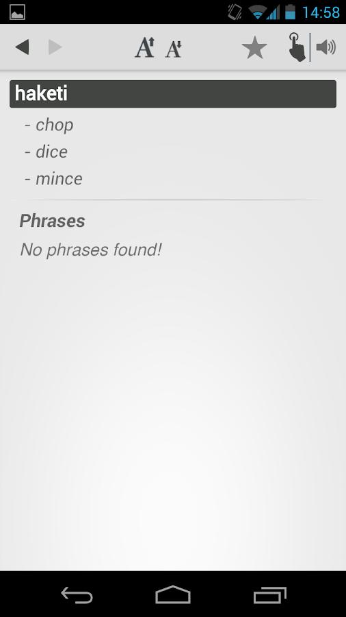 Free Dict Esperanto English- screenshot