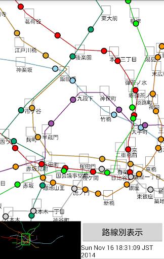 東京メトロ列車位置情報シミュレータ