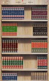 iShia Books Screenshot 1
