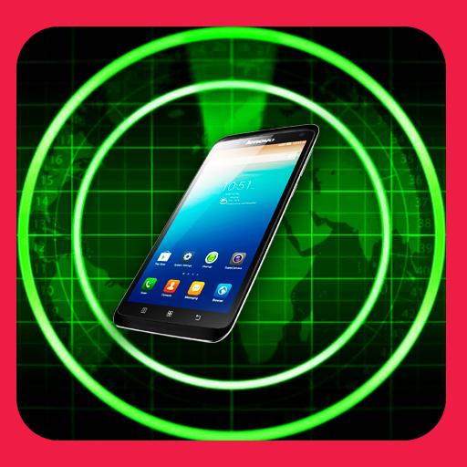 手機定位跟踪器