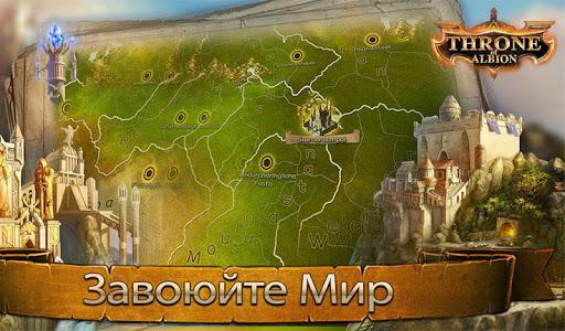 Throne of Albion-ММО Стратегия