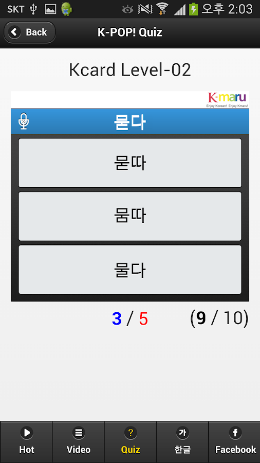 Learn Korean - Kmaru K-POP - screenshot