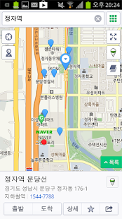 네이버 지도/교통 – Naver Map - screenshot thumbnail