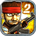 Gun Strike 2 TW icon