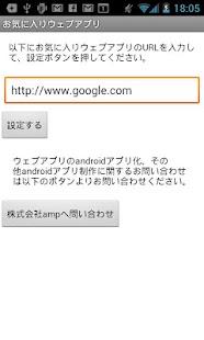 FVWEB5- スクリーンショットのサムネイル