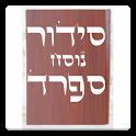 Siddur & Tehilim סידור ותהילים icon