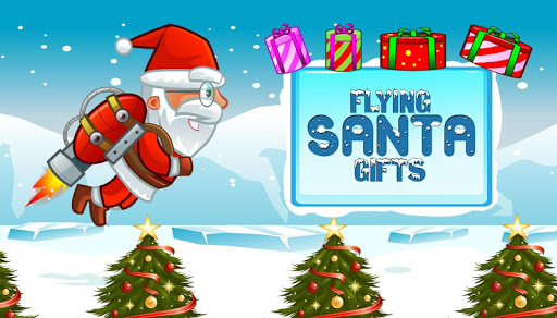 산타 선물 비행