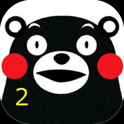 工具のKumaWaves2 LOGO-記事Game