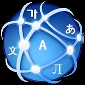 Free Download Talk Translate APK for Samsung