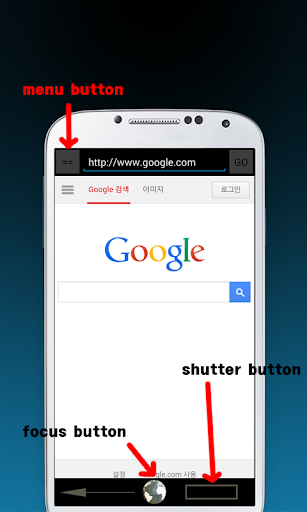 Puffin Web Browser - The fastest mobile browser with Flash support ...
